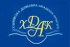 Фотоотчет: прокат мантий в Харьковской Государственной Академии Культуры