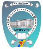 Прокат мантий для магистров в Одесском Национальном Политехническом Университете (фото)