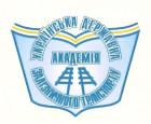 Прокат мантий в Украинской государственной академии железнодорожного транспорта (7 фото)