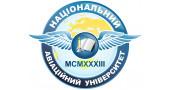 Национальный авиационный университет (г. Киев)