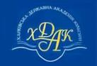 Харківська державна академія культури (ХДАК) - лого