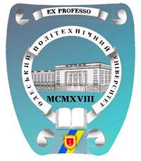 ОНПУ - герб университета