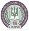 Харьковский национальный аграрный университет им. В.В.Докучаева (ХНАУ)