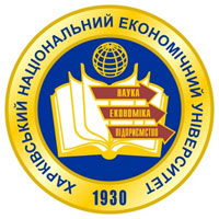 ХНЭУ лого