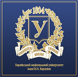 ХНУ им. Каразина - логотип