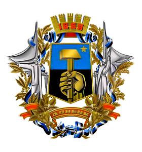 Мантия для выпускника - купить в Донецке